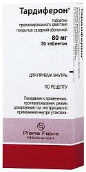 Тардиферон 80мг 30 шт. таблетки пролонгированного действия, покрытые оболочкой