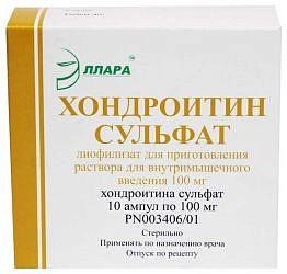 Хондроитин сульфат 100мг 10 шт. лиофилизат для приготовления раствора для внутримышечного введения