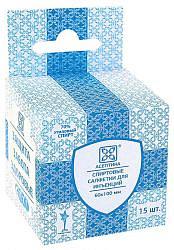 Салфетка асептика спиртовые для инъекций 15 шт.