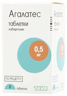 Агалатес 0,5мг 8 шт. таблетки