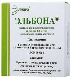 Эльбона 200мг/мл 2мл 6 шт. раствор для инъекций