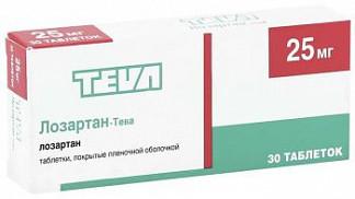 Лозартан-тева 25мг 30 шт. таблетки покрытые пленочной оболочкой