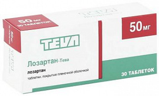 Лозартан-тева 50мг 30 шт. таблетки покрытые пленочной оболочкой