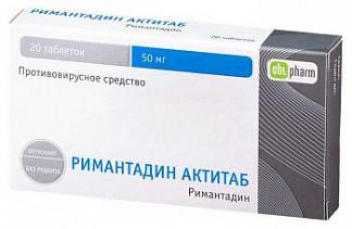 Римантадин актитаб 50мг 20 шт. таблетки