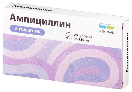 Ампициллин 250мг 20 шт. таблетки, фото №1