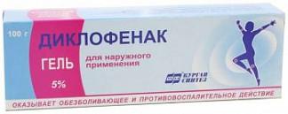 Диклофенак 5% 100г гель для наружного применения