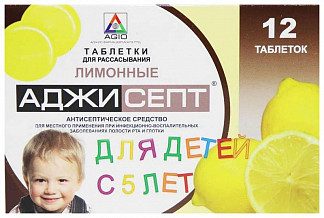 Аджисепт 12 шт. таблетки для рассасывания лимон