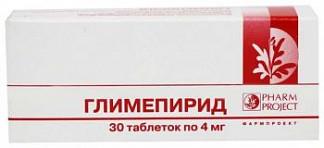 Глимепирид 4мг 30 шт. таблетки