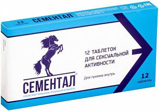 Сементал таблетки 12 шт.