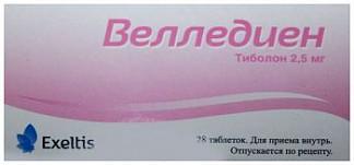 Велледиен 2,5мг 28 шт. таблетки