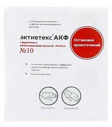 Активтекс акф салфетка для остановки кровотечения 10х10см 10 шт. альтекс плюс