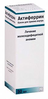 Актиферрин 30мл капли