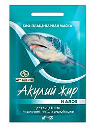 Акулий жир маска для лица плацентарная алоэ ультра-лифтинг для зрелой кожи 10мл