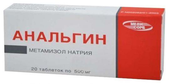 Анальгин 500мг 20 шт. таблетки, фото №1