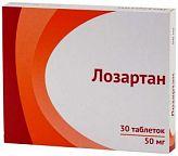 Лозартан 50мг 30 шт. таблетки покрытые пленочной оболочкой