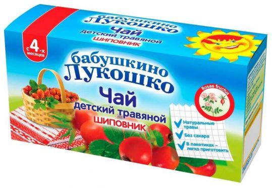 Бабушкино лукошко чай для детей шиповник 4+ 20 шт., фото №1