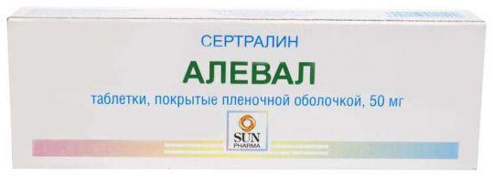 Алевал 50мг 28 шт. таблетки покрытые пленочной оболочкой, фото №1