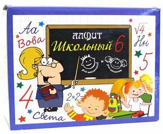 Алфит 6 школьный для улучшения зрения фиточай 2,5г 25 шт.