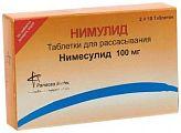 Нимулид 100мг 20 шт. таблетки лингвальные