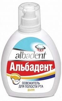 Альбадент освежитель для полости рта дыня 35мл