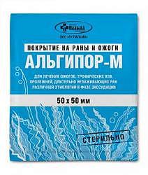 Альгипор-м повязка стерильная на раны/ожоги 50х50мм 1 шт.