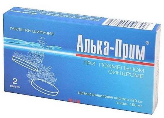 Алька-прим 330мг+100мг 2 шт. таблетки шипучие, фото №1