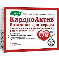 Кардиоактив витамины для сердца