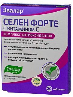 Селен таблетки форте с витамином е 20 шт.