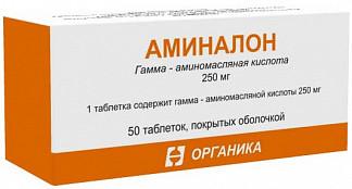 Аминалон 250мг 50 шт. таблетки покрытые пленочной оболочкой