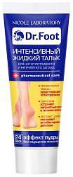 Доктор фут тальк жидкий для ног от потливости/неприятного запаха 75мл