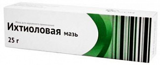 Ихтиол 20% 25г мазь для наружного применения