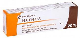 Ихтиол 20% 30г мазь для наружного применения