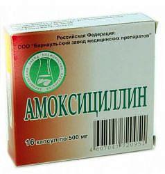 Амоксициллин 500мг 16 шт. капсулы