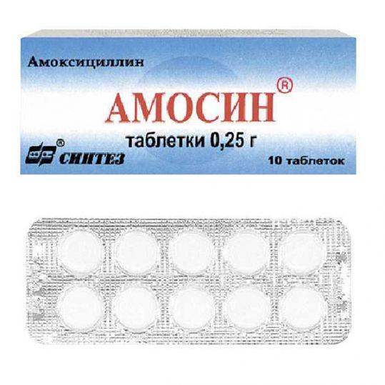 Амосин 250мг 10 шт. таблетки, фото №1