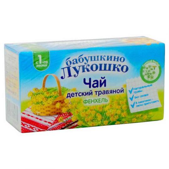 Бабушкино лукошко чай для детей фенхель 1+ 20 шт., фото №1