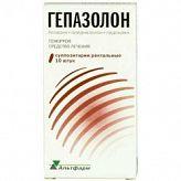 Гепазолон 10 шт. суппозитории ректальные альтфарм