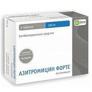 Азитромицин форте-obl 500мг 3 шт. таблетки покрытые пленочной оболочкой