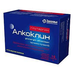 Глутаргин алкоклин 1г/3г 10 шт. порошок для приготовления раствора для приема внутрь