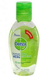 Деттол гель для рук антибактериальный с алоэ 50мл