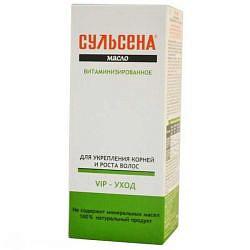 Сульсена масло витаминизированной для укрепления/роста волос 100мл
