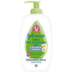 Джонсонс беби гель для мытья 3 в 1 для рук/тела/волос 200мл
