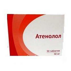 Атенолол 50мг 30 шт. таблетки покрытые пленочной оболочкой