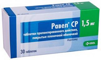 Равел ср 1,5мг 30 шт. таблетки пролонгированного действия покрытые пленочной оболочкой