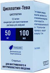 Цисплатин-тева 0,5мг/мл 100мл концентрат для приготовления раствора для инфузий