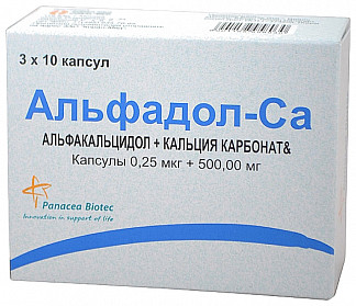 Альфадол-ca 0,25мкг+500мг 30 шт. капсулы