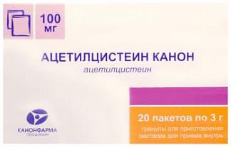 Ацетилцистеин канон 100мг 3г 20 шт. гранулы для приготовления раствора для приема внутрь