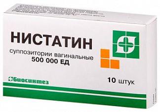 Нистатин 500 тыс.ед 10 шт. суппозитории вагинальные