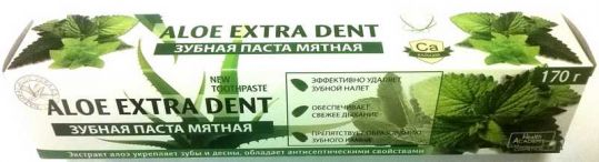Алоэ экстра дент зубная паста защита от зубного камня мятная 170г, фото №1