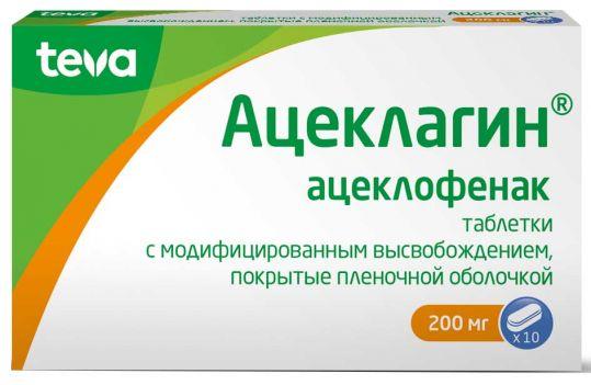 Ацеклагин 200мг 10 шт. таблетки с модифицированным высвобождением покрытые пленочной оболочкой, фото №1