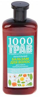 1000 трав бальзам для волос питательный 500мл